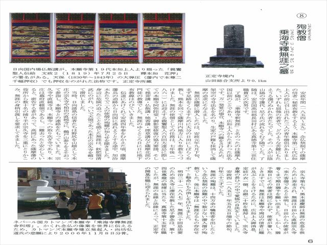 scan-15_R