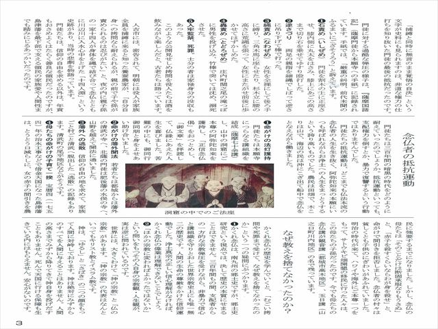 scan-20_R
